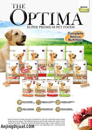 dog cat food optima lamb  rice  jakarta