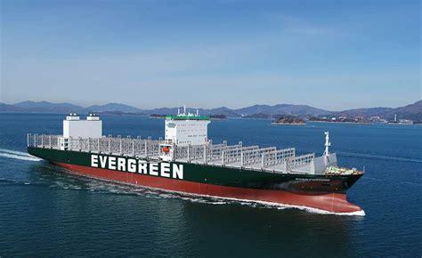 Ever Fortune Joins Evergreen Fleet - NafsGreen.gr