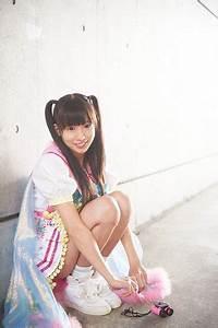 Pick Up Shiina Pikarin An Otaku Kei Artist Tokyo