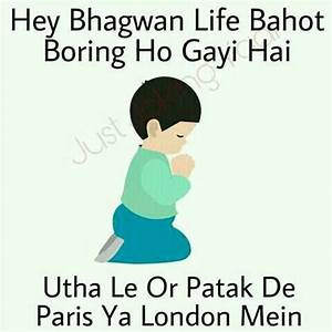 Best Comedy Quotes In Hindi