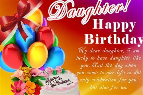 happy birthday messages  dad