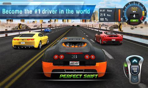 Скачать Drag Racing Real 3d 1.0.6 для Android