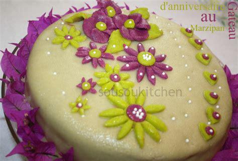 decoration gateau anniversaire pate amande recette de gateau d anniversaire a la pate d amande par sousoukitchen