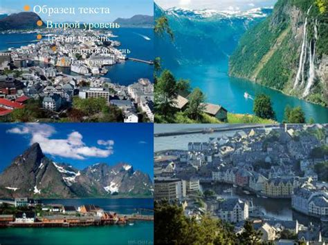 Країни Північної Європи - презентація з географії