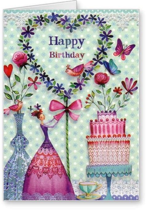 Lolprint Happy Birthday Greeting Card Price In India Buy