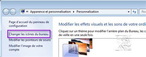 changer icone bureau epingler la corbeille dans la barre des tâches windows 7