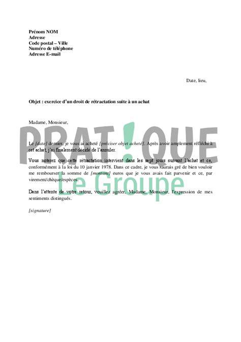 modèle lettre désistement chèque modele de lettre de desistement pour une voiture contrat