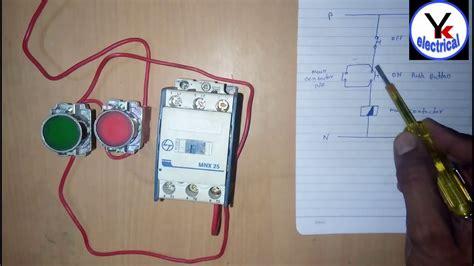 house motor starter wiring water pump motor starter yk electrical youtube