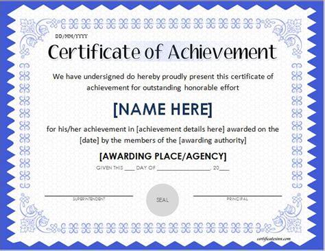 scholarship award certificate template word excel
