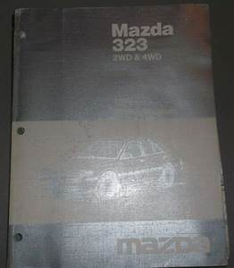1990 Mazda 323 Wiring Diagram Manual 2wd 4wd Shop Repair