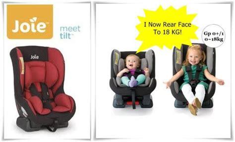 car seats  joie  rear facing family