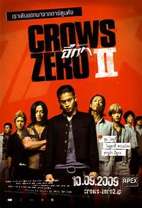 CROWS ZERO 2 [KORUZO ZERO 2 | クロ-ズ ZERO 2 / クローズZERO II ...