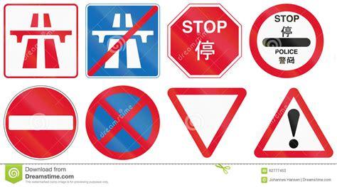 Regulatory Road Signs In Hong Kong Stock Illustration