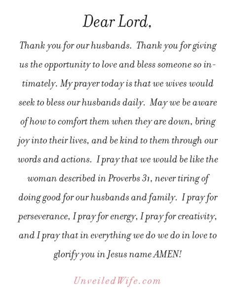 a prayer of comfort prayer of the day comforting your husband