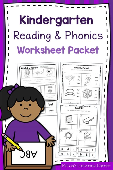 kindergarten reading and phonics worksheet packet mamas