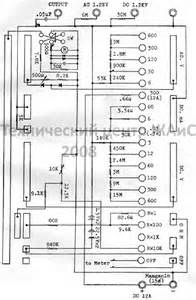 Multimeter Af105 Sch Service Manual Download  Schematics  Eeprom  Repair Info For Electronics