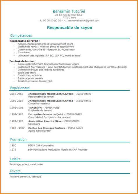 Type Cv Gratuit by Comment Rediger Un Cv Gratuit Modele De Cv Exemple Et
