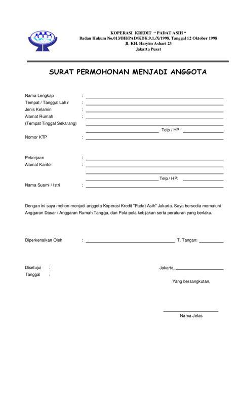 Formulir Pendaftaran Anggota Baru CU Padat Asih - versi biasa
