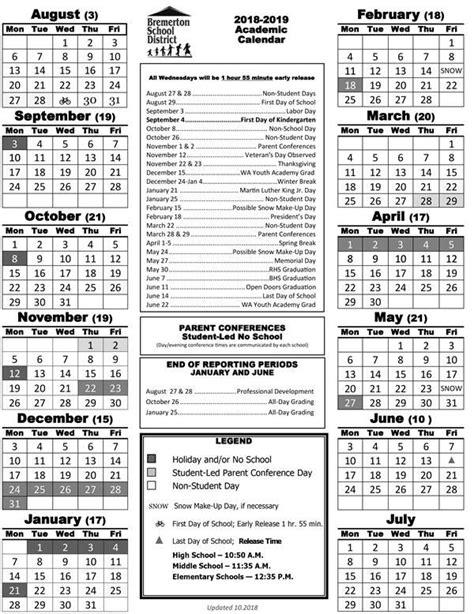 calendar academic academic calendars calendarios academicos