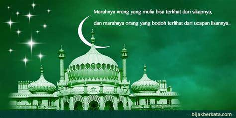 kata kata bijak islami penyejuk hati bijakberkatacom