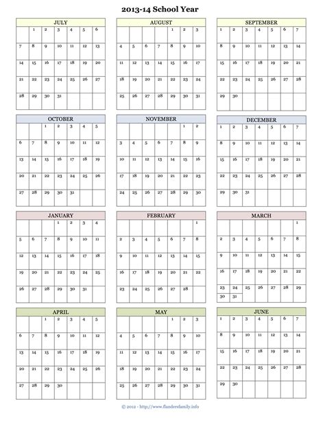 calendar printable yourmomhatesthis