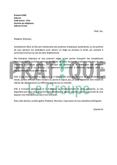 modele lettre de motivation technicien lettre de motivation pour un stage de technicien de