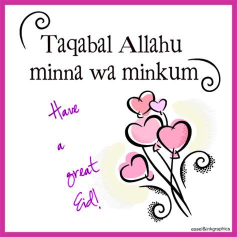 tj ramadan eid card greeting graphics  easel  ink