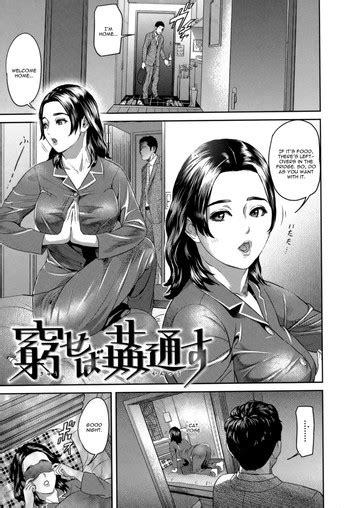 kyuuseba kantsuu nhentai hentai doujinshi and manga