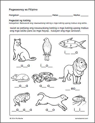worksheets for preschool samut samot