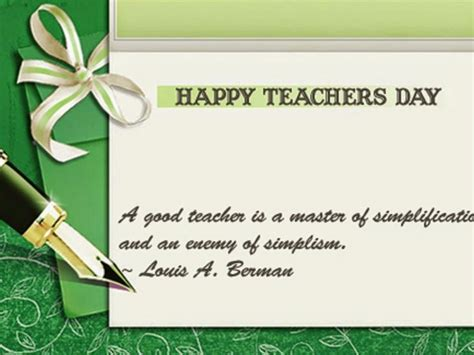teachers day invitation card design cobypiccom