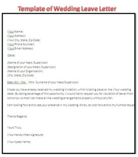 template  wedding leave application  boss stepbystep