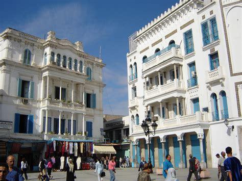 Capitol City Of Tunisia