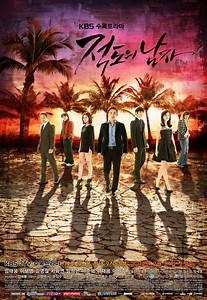 The Equator Man Cast (Korean Drama - 2012) - 적도의 남자 ...