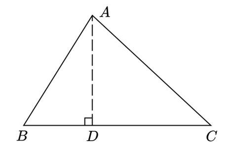 mencari tinggi segitiga termasuk segitiga sembarang