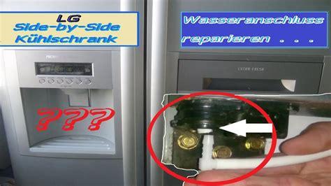 Side By Side Kühlschrank Lg Ohne Wasseranschluss by Lg Side By Side Wasseranschluss Reparieren Testallianz