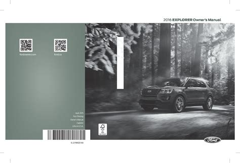 ford explorer owners manual  give   damn