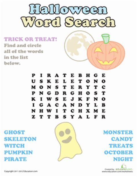 halloween word search worksheet educationcom
