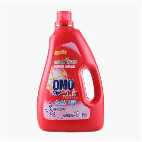 classement bureau omo lessive liquide lavande 3kg