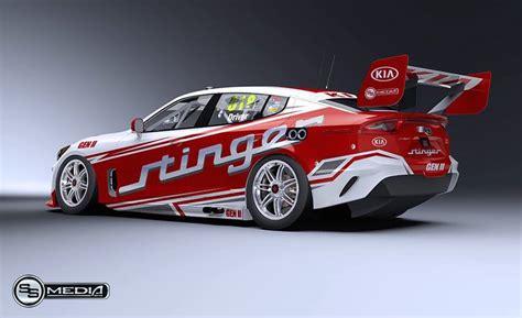 kia stinger motorsport entry  aussie supercars