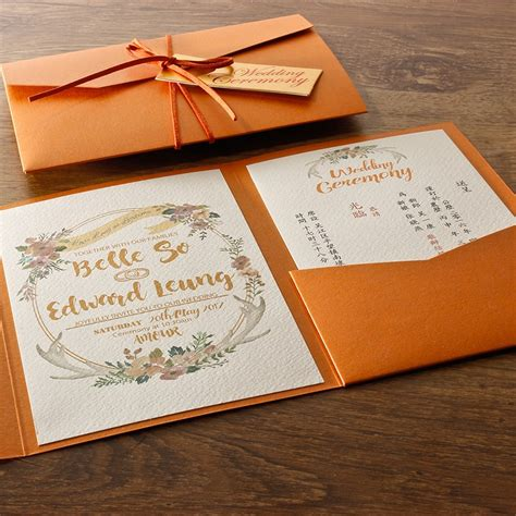 Orange Wedding Invitations Envelope Wedding Invitation