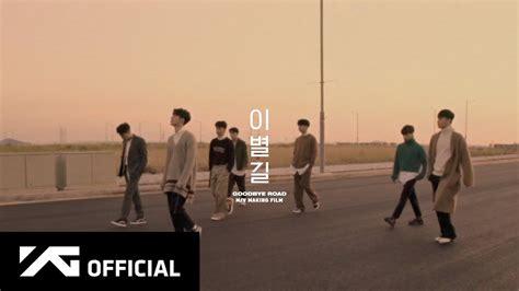 '이별길(goodbye Road)' M/v Making Film