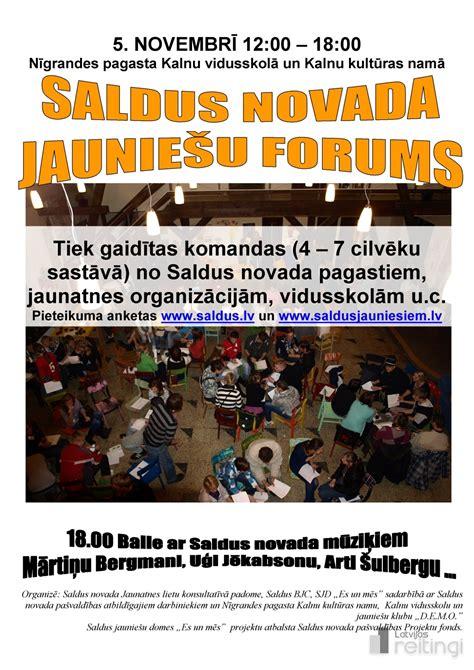Saldus novada Jauniešu forumā izstrādās priekšlikumus ...