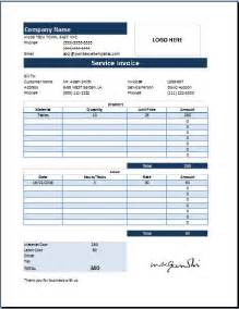 Service Template Excel Ms Excel Customer Service Invoice Template Word Excel Templates