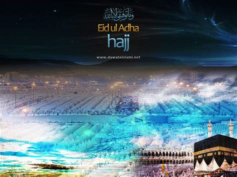 hajj eid al adha  hd wallpapers  greeting cards