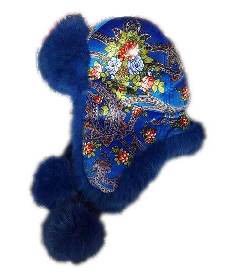 Women's Ushanka Winter Hat   Russian Legacy
