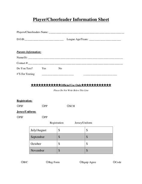 player information sheet