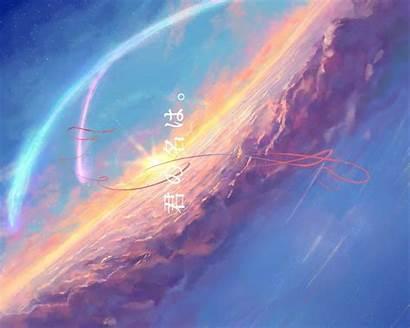 Wallpapers Backgrounds Anime Desktop Kimi Wa Na