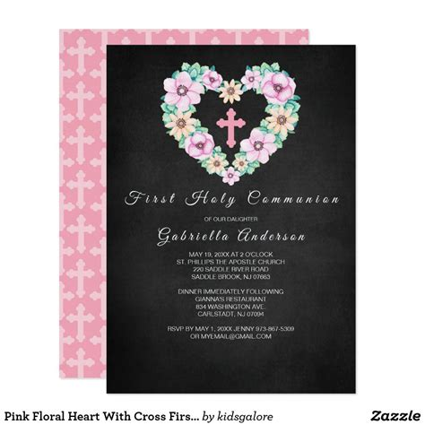 Pink Floral Heart With Cross First Holy Communion