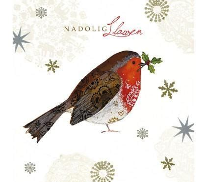 christmas robin the words the card merry in christmas two merry christmas