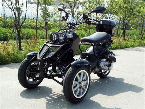 3 Wheel Reverse Trike